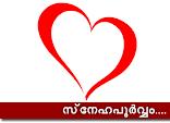 SNEHAPOORVAM