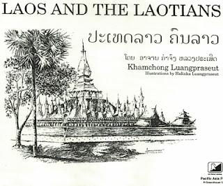 LLR (book) - Lao Literature Review - Laos and Laotians by Khamchong Luangpraseut - cover