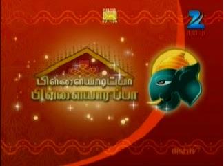 Pillayar Appa Pillayar Appa Zee Tamil Vinayagar Chaturthi Special Program Show 2013 Aarthi Hosting Show