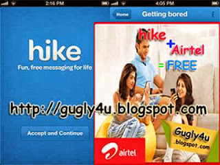 airtel tricks,unlimited,ultimate,working,latest,zero balance,laptops