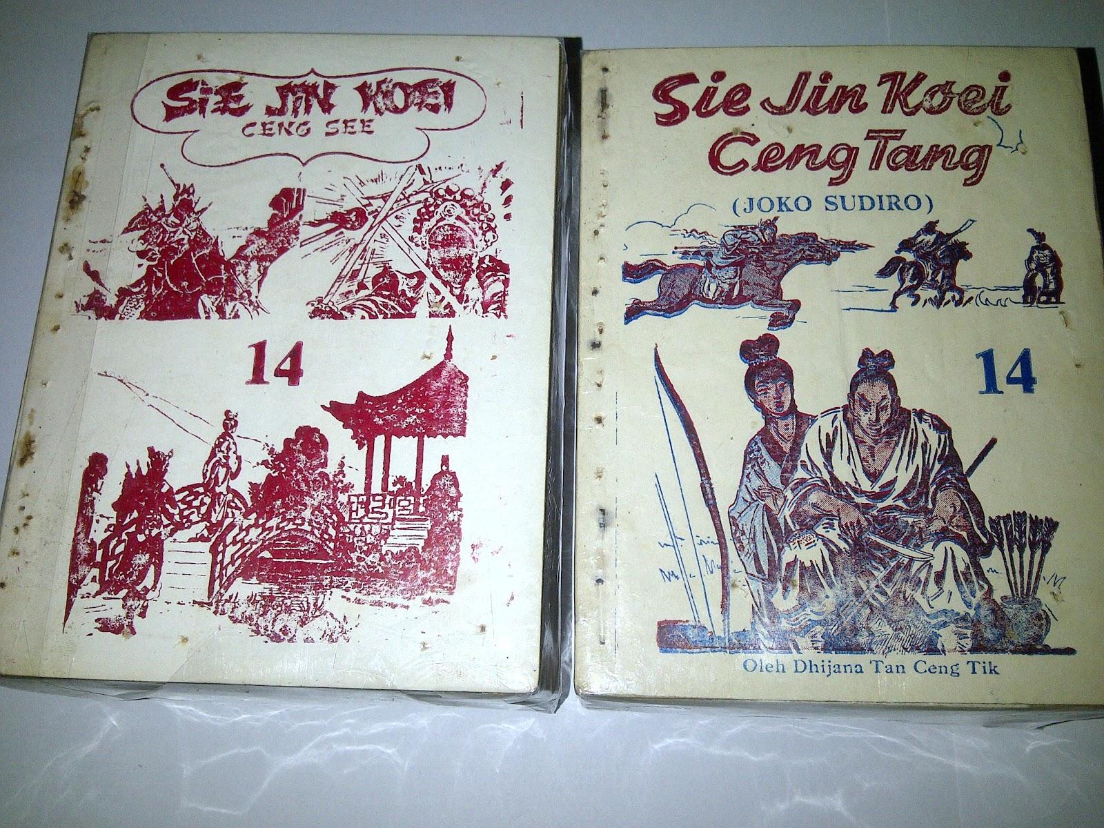 download cerita silat khu lung