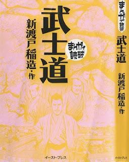 マンガで読破 シリーズ (Manga de Dokuha Series) zip rar Comic dl torrent raw manga raw