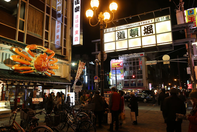 The entrance of Dotonbori Street and near to Minami Namba walk in Osaka, Japan