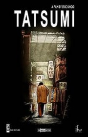 Una vida errante (Tatsumi) (2011) Online