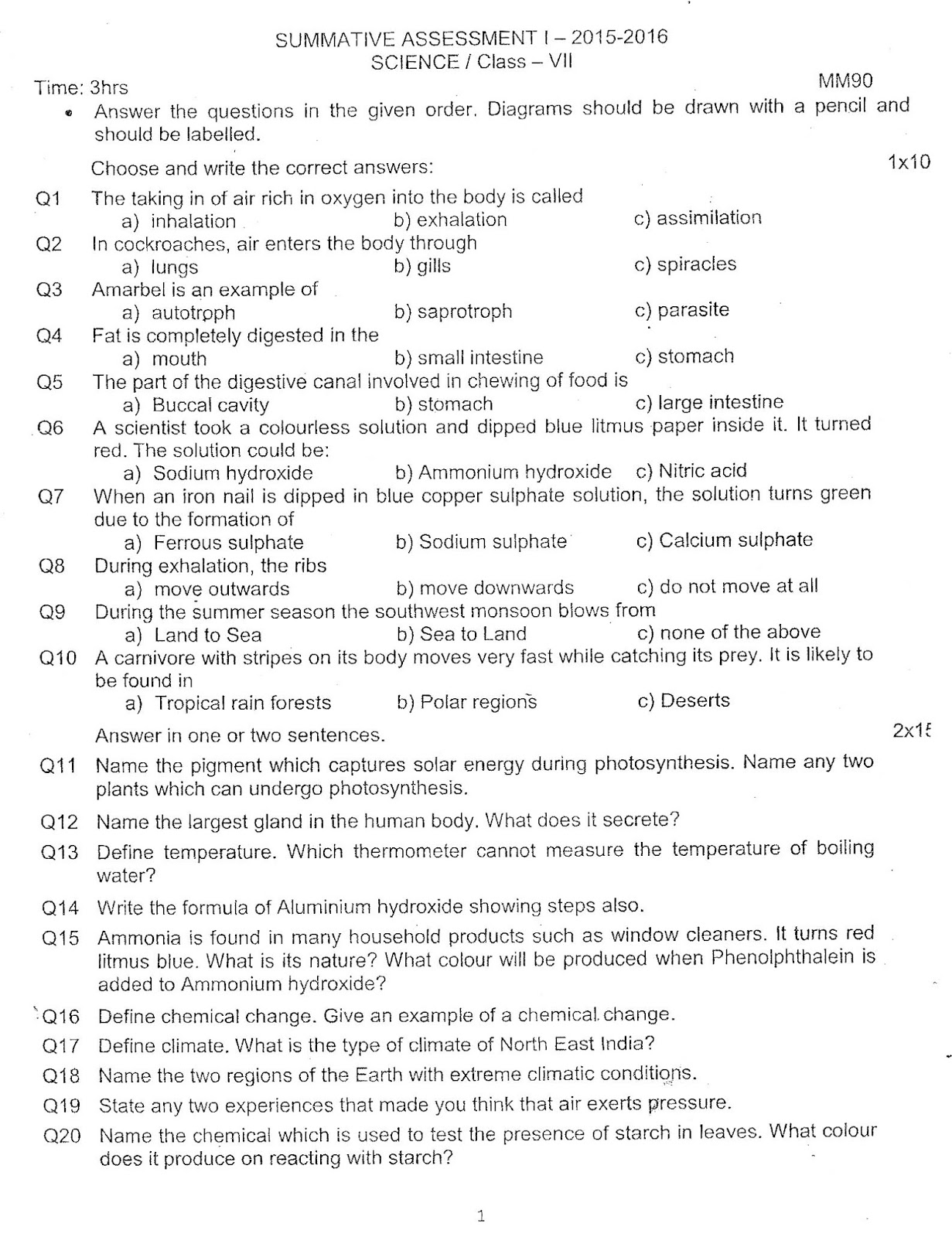 th Physics      First Mid Term Question Paper   TamilNadu