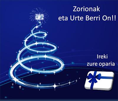 Abre tu regalo AQUÍ
