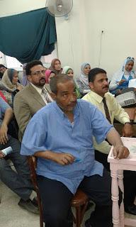 الحسينى محمد ,alkoga , الخوجة , #Egyteachers , #الحسينى محمد , #EgyEducation , #الخوجة , دورة المعلم المحترف