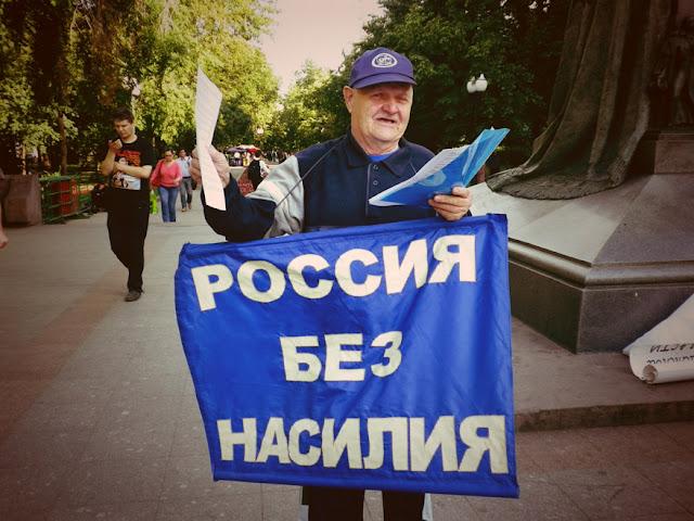 Russian hope