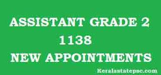 Kerala Assistant Grade II