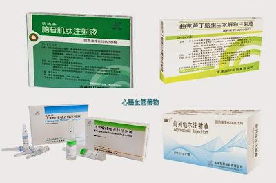 四環醫藥(0460) 心腦血管産品