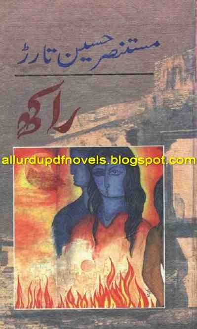 Free Download Savita Bhabhi Stories In Pdf
