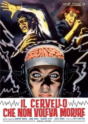 Brain that Wouldn't Die Foreign Film Poster
