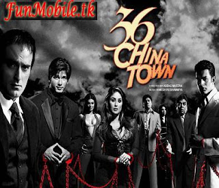 36 China Town (2006) Bollywood Movie