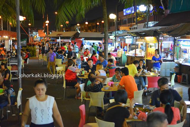 Family-Food-Court-Nasi-Kukus-Johor-Jaya-JB