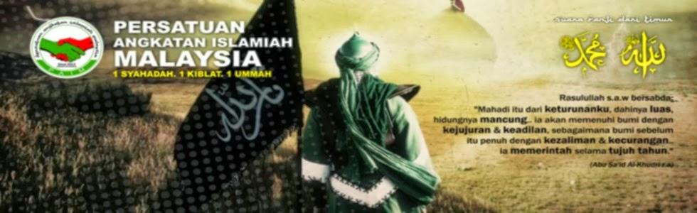 PAIM Web| Peneraju Islam Sejagat