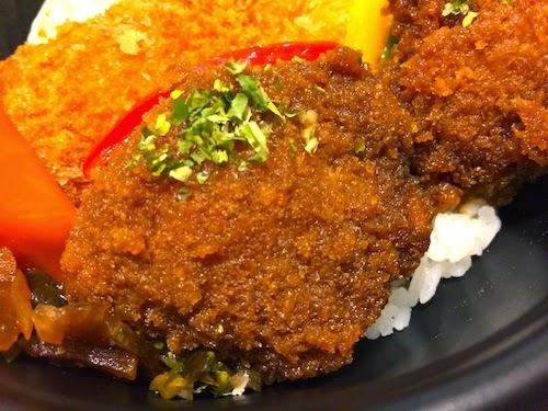 銚子市場の鮪カツ丼