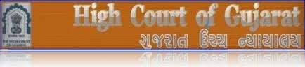 Gujarat High Court Vacancy 2014