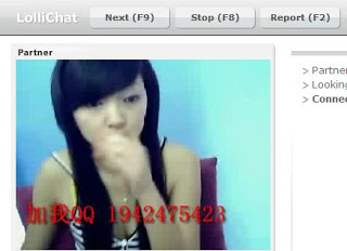Lollichat.com Chat Features