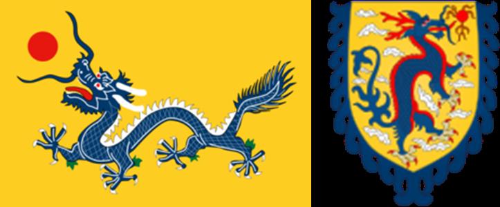 Simbolos-Patrios-de-la-antigua-China