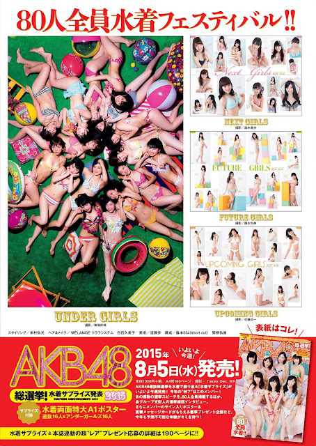 AKB48 Girls Party Surprise Images 08
