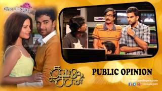 Savaale Samaali Movie Public Result