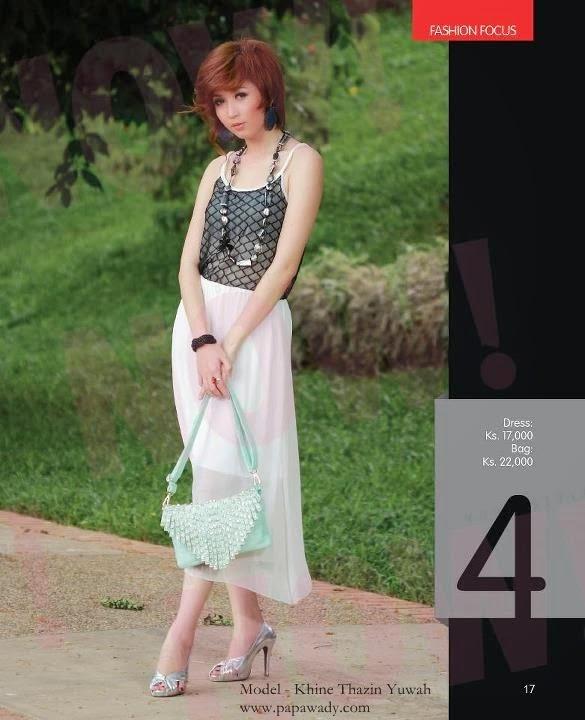 Khine Thazin Yuwah - Fashion Focus Cover