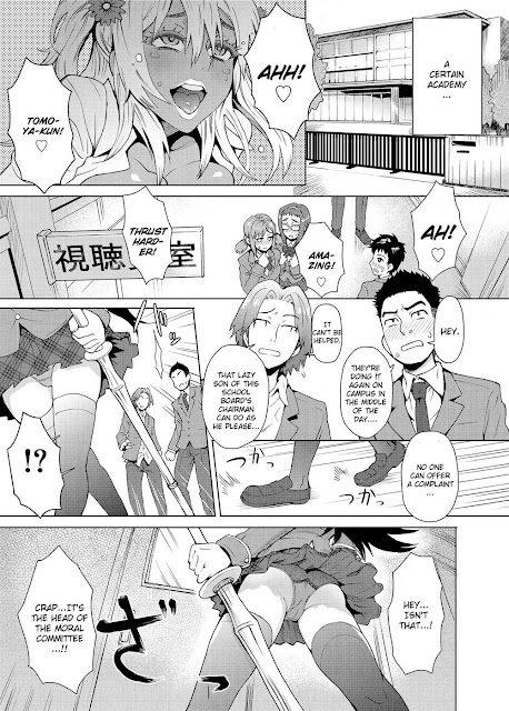 hentai-manga-A School Committee For Indiscipline