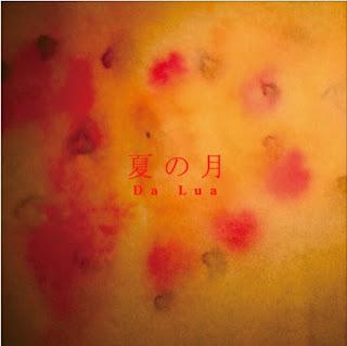 Da Lua 1st EP 「夏の月」