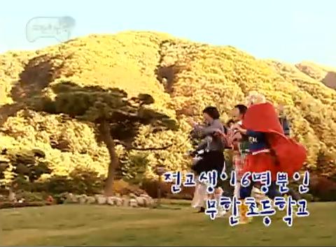[무한도전 다시보기] 20061021 가을소풍 특집