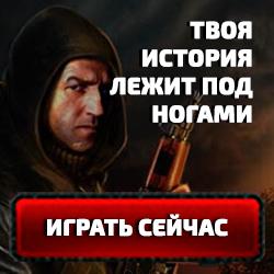 клиентская игра онлайн