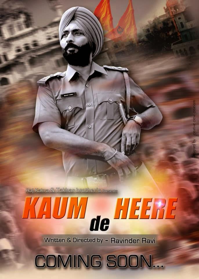 punjabi film kaum de heere poster raj kakra