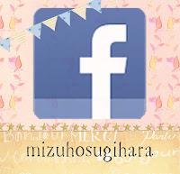Facebook(個人ページ)