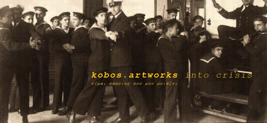 kobos.artwork_kostas Bobos