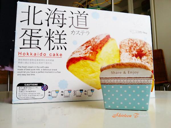 RT Pastry Hokkaido Cake @ Tmn Desa, KL