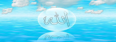 Couverture facebook Islam