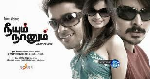 Neeyum Naanum 2010 Tamil Movie Watch Online