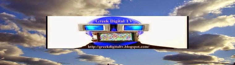 Greek Digital TV