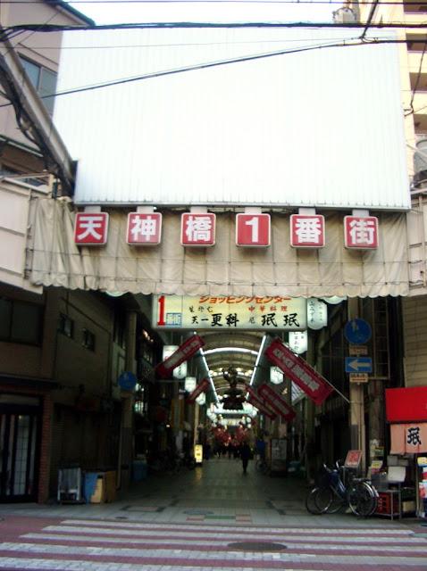 Tenjinbashi Shoutengai Ten 3 Osaka Japan