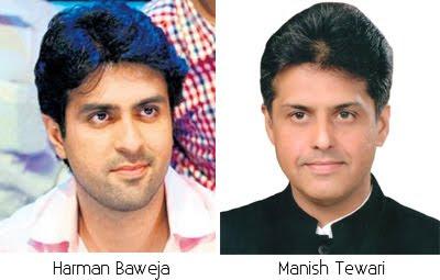Harman Baweja, Manish Tiwari