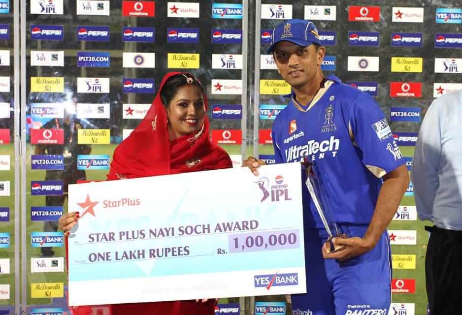 Rahul-Dravid-Nayi-Soch-Award-RR-vs-KKR-IPL-2013