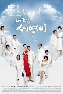 starz: K-drama: My Daughter Seo Young