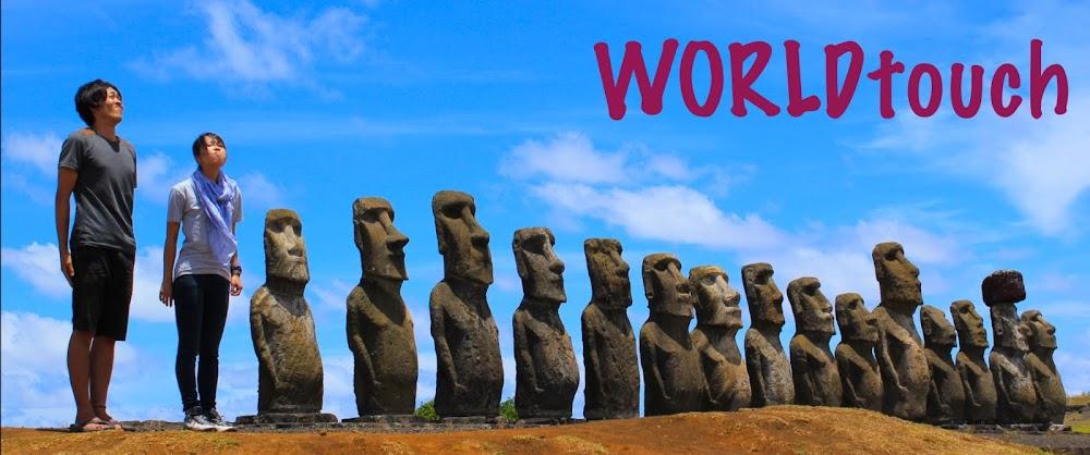 WORLDtouch