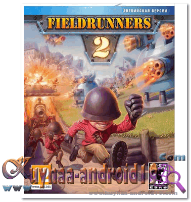 FIELDRUNNER 2 PC GAME