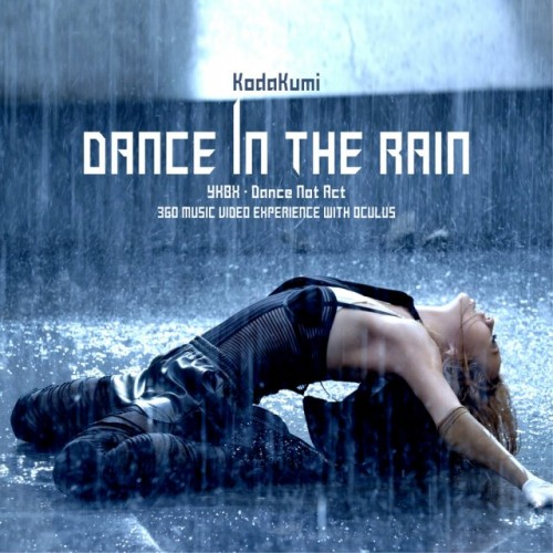 倖田來未 – Dance In The Rain (2014.10.29/RAR)