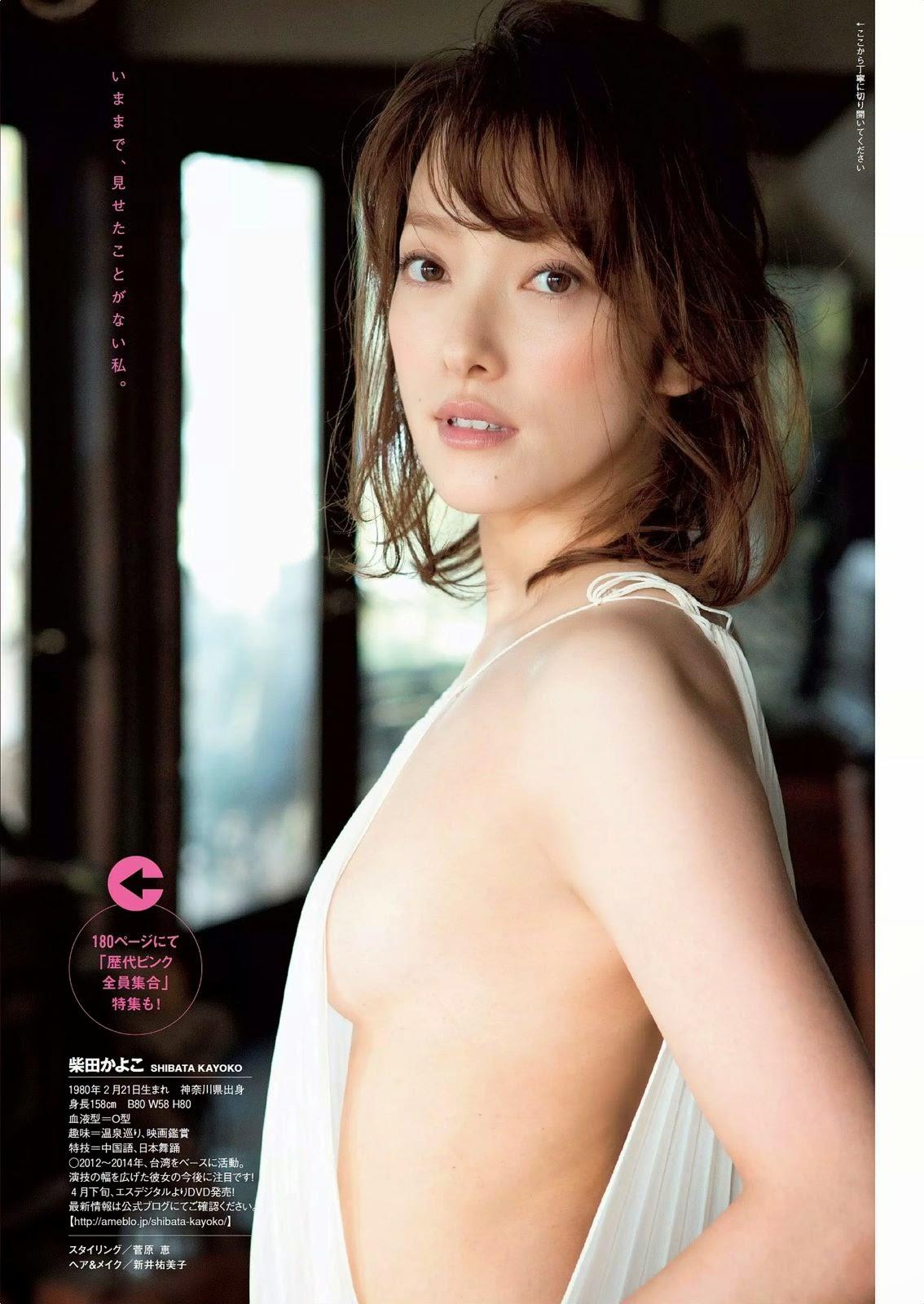 Shibata Kayoko 柴田かよこ Weekly Playboy March 2015 Photos 6