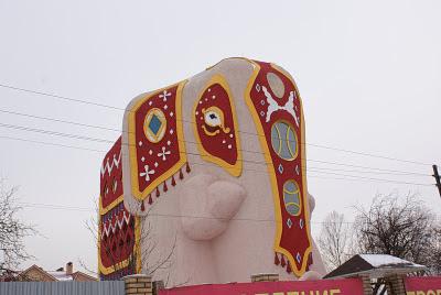 дом в виде слона фото 1