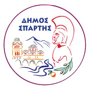 Δήμος Σπάρτης
