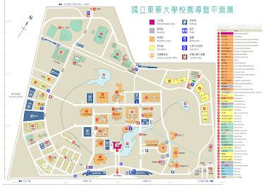 東華大學校區導覽平面圖