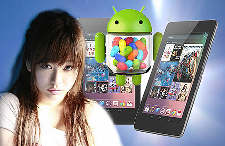 The First Tablet From Android Jelly Bean