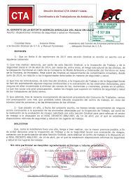 Volvemos a solicitar al Gerente de la Extinta Agencia Andaluza del Agua que realice una evaluación
